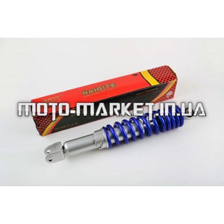 Амортизатор   GY6   330mm, регулируемый   (синий металлик)   NDT