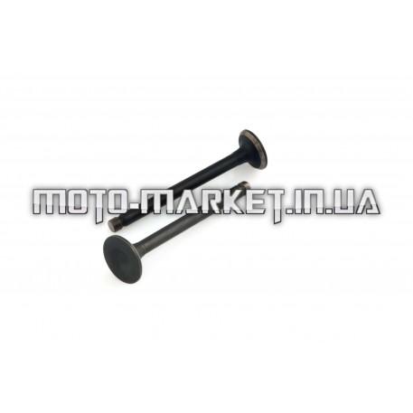 Клапаны (пара, голые)   4T GY6 50   (L-64mm)   ZUNA
