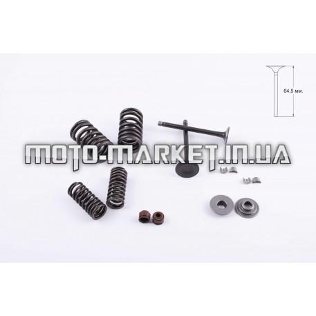 Клапаны (пара, в сборе)   4T GY6 50   (L-64.5mm)