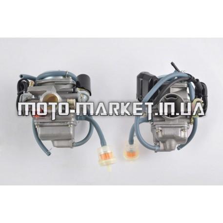 Карбюратор   4T GY6 125   (+топливный фильтр)   FUELJET