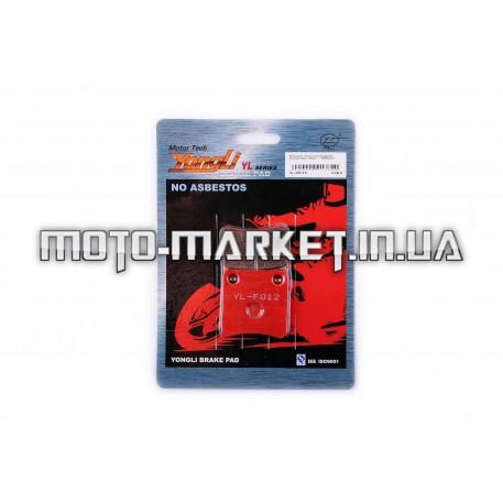 Колодки тормозные (диск)   Honda DIO, TACT   (красные)   YONGLI