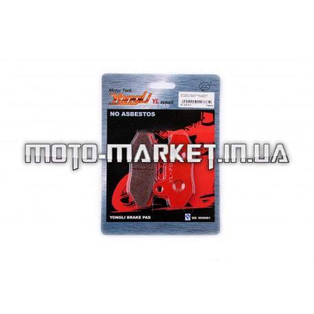 Колодки тормозные (диск)   4T GY6 50-150   (RACE/STORM, под двухпоршневой суппорт, красные)   YONGLI