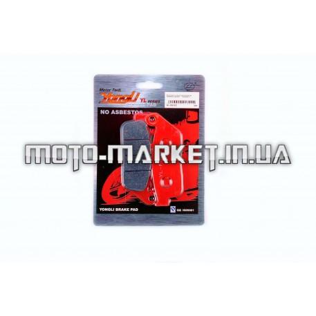 Колодки тормозные (диск)   Honda CM125   (красные)   YONGLI