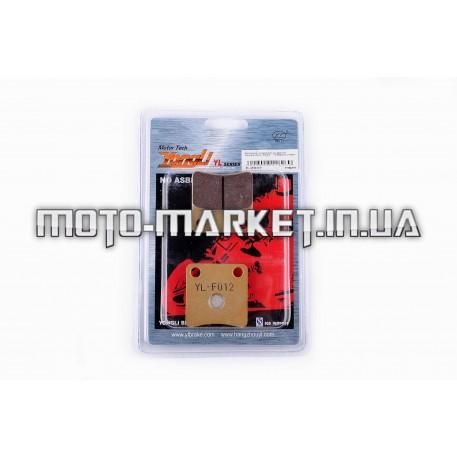 Колодки тормозные (диск)   Honda DIO, TACT   (желтые)   YONGLI PRO
