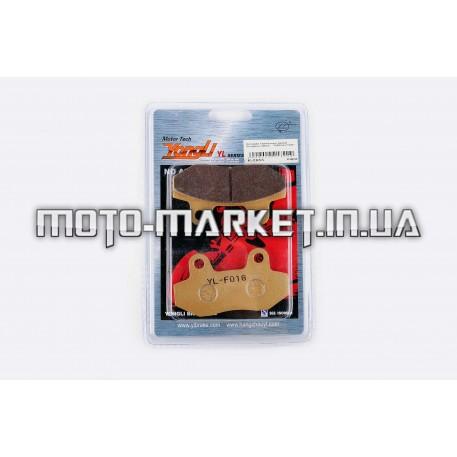 Колодки тормозные (диск)   4T GY6 50-150   (RACE/STORM, под двухпоршневой суппорт, желтые)  YONGLI PRO
