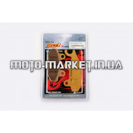 Колодки тормозные (диск)   4T GY6 50-150   (RACE/STORM, ухо лево, желтые)   YONGLI PRO