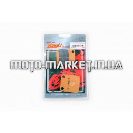 Колодки тормозные (диск)   Zongshen WIND/GY50-80   (желтые)   YONGLI PRO