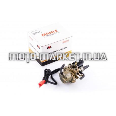 Карбюратор   Honda TACT AF16   MANLE