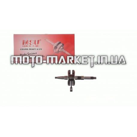 Коленвал   Honda DIO AF34/35   (щеки 34mm)   MSU   (#MSU)