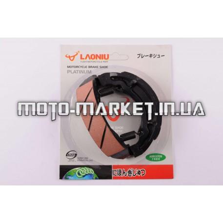 Колодки тормозные (барабан)   Suzuki AD100   (champion)   LAONIU
