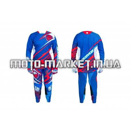 Костюм кроссовый  (сине-красный size XL)   SCOYCO