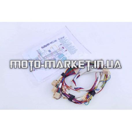Проводка   МИНСК   12V   IGR