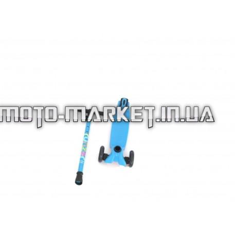 Самокат   MG005   KL