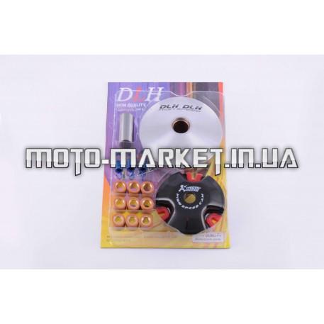 Вариатор передний (тюнинг)   Yamaha JOG 90, 2T Stels 50   (р. латунь 9шт, палец, пруж.сцеп.)   DLH