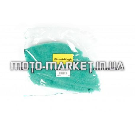 Элемент воздушного фильтра   Suzuki STREET MAGIC   (поролон с пропиткой)   (зеленый)   AS