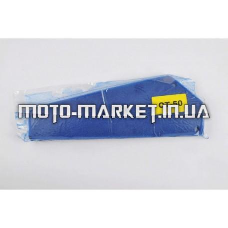 Элемент воздушного фильтра   4T GY6 50   (поролон с пропиткой)   (синий)   CJl