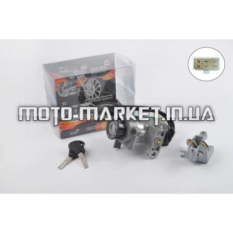 Замок зажигания (комплект)   Yamaha BWS 100 4VP   JAYCHEN
